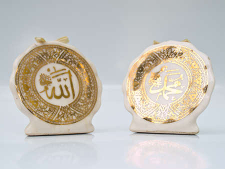 Arabic calligraphy  of Allah  Islamic God  on the right and  Prophet Muhammad transliterated as