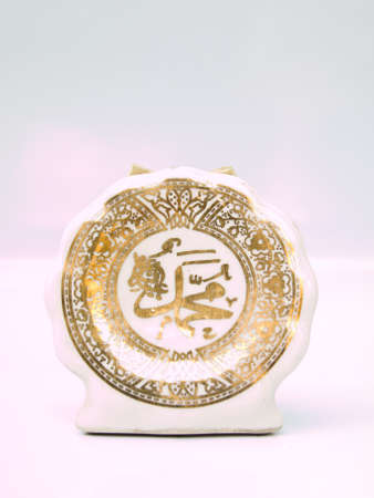 muhammad: Arabic calligraphy  of rophet Muhammad transliterated as