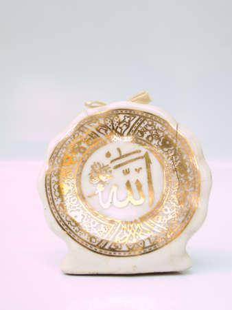 Arabic calligraphy  of Allah  Islamic God