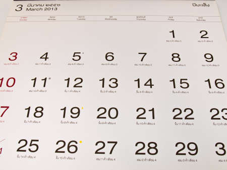 March 2013  Gregorian and lunar calender from Thailand photo