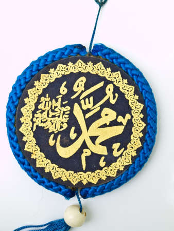 pendent: Clos up of blue velvet Allah pendent isolated on white background Islamic calligraphy transliterated as  Stock Photo