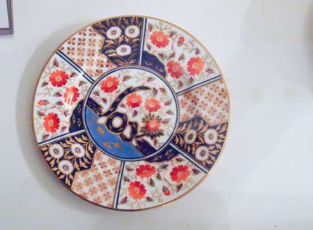 Antique colorful dinner plate  Stock Photo