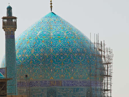 Dome and minaret of Imam Mosque in Isfahan, Iran Stock Photo - 19454745