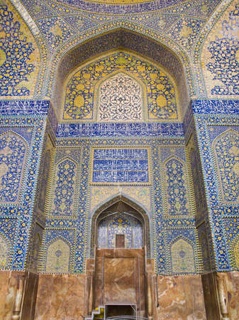 caligraphy: tiled background, oriental ornaments from Isfahan Mosque, Iran Stock Photo