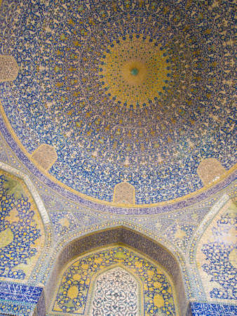 Dome of the mosque, oriental ornaments from Shah Mosque in Isfahan, Iran Stock Photo