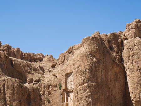 fars: Naqsh-e Rustam in Fars province in Shiraz, Iran