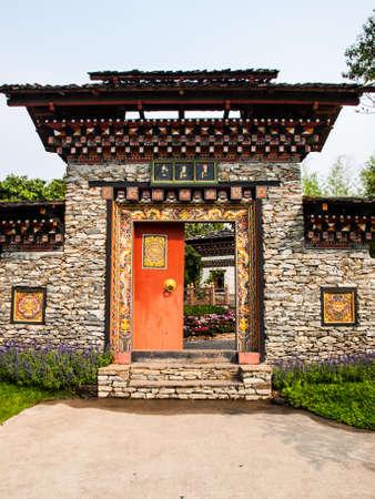 Bhutan traditional entrance gate photo