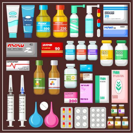 Seth medicines. Vector illustration