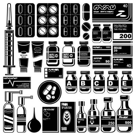 Set of medicament symbols.Vector illustration Vector