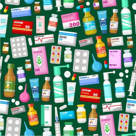 pain: Medicine tablets illustration