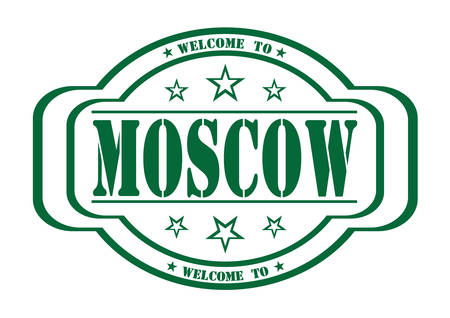 debtor: grunge stamp welcome to Moscow on white, vector illustration Illustration