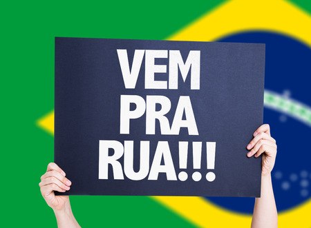 protestors: Come to Street (in Portuguese) card with brazil flag Stock Photo