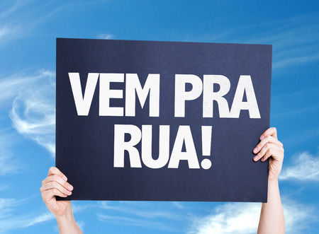come in: Come to Street (in Portuguese) card with sky background