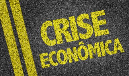 crisis economica: Crisis económica (en portugués) escrita en la carretera Foto de archivo
