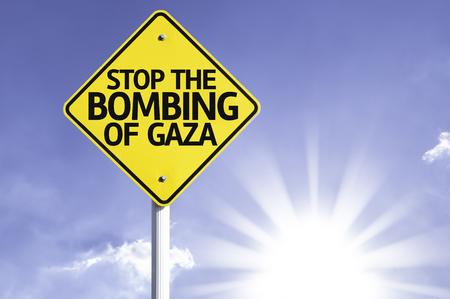 gaza: Stop the bombing of Gaza sign with sunny background Stock Photo
