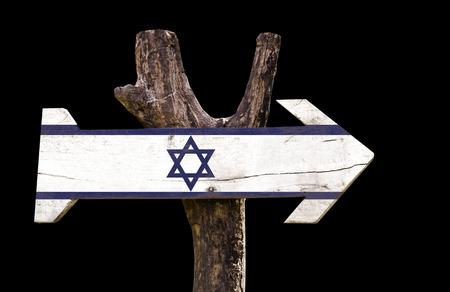 Israel flag wooden sign board on black background