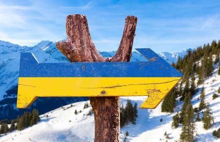 ukraine flag: Ukraine flag sign with outdoors background