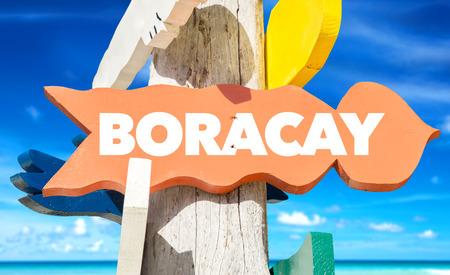 boracay: Boracay sign with beach background