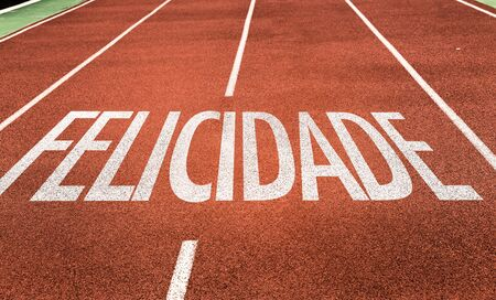 Running track with the words Felicidade Stock Photo