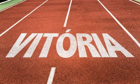 Running track with the words Vitoria