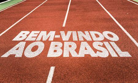 Running track with the words Bem Vindo Ao Brasil