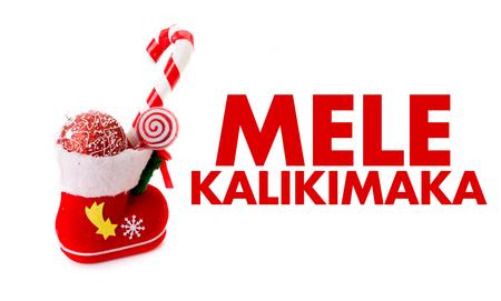 Merry Christmas (in Hawaiian) Imagens