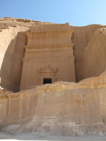 Madain Saleh, archaeological site with Nabatean tombs in Saudi Arabia (KSA). Stock Photo