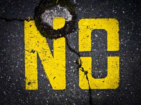 No sign  Stock Photo