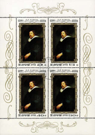 postage stamp DPR KOREA - CIRCA 1977: mail stamp printed in DPR Korea featuring self-portrait by Peter Paul Rubens, coupling of four stamps with perforation, circa 1977