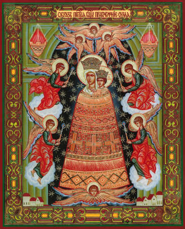 sanctity: MOSCOW, RUSSIA - October 9, 2015: orthodox icon of the Virgin Mind addition, a prototype were drawn in the XVII century by the mad artist and recovered