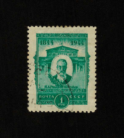 critic: USSR - CIRCA 1944: A stamp printed in USSR shows Nikolai Rimsky-Korsakov (1844-1909)Russian composer, teacher, conductor, social activist, music critic; member of the Mighty handful.