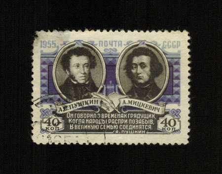 alexander great: USSR - CIRCA 1955: A stamp printed in USSR shows Alexander Pushkin (Great Russian poet, playwright and novelist) and Adam Mickiewicz (Belarusian and Polish language Polish poet, political journalist) Editorial