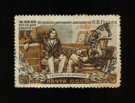 essayist: USSR - CIRCA 1952: A stamp printed in USSR shows Nikolai Gogol (Russian novelist, playwright, poet, critic, essayist, regarded as one of the classics of Russian literature) and Vissarion Belinsky (Russian publicist, literary critic)