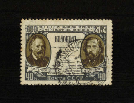 publicist: USSR - CIRCA 1957: A stamp printed in USSR shows Alexander Herzen (Russian publicist, writer, philosopher, teacher, is reckoned among the most prominent critics of serfdom in the Russian Empire) and Nicholas Ogarev (poet, journalist, revolutionary)