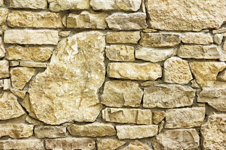 furred: texture background wall made of stone, tinted photo Stock Photo