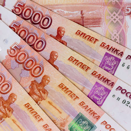 paper Russian five thousandth ruble money top view of a close-up Stock Photo