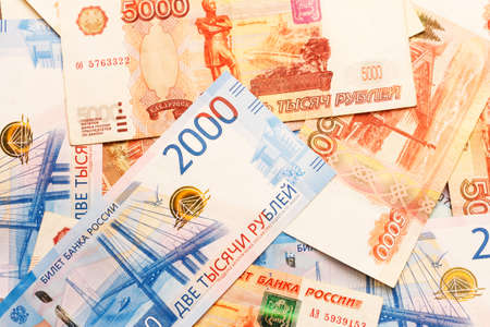 new Russian banknotes in denominations of 2000 and 5000 rubles close-up, top view Stock Photo
