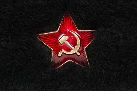 Russian Red Star with Hammer and Sickle on Fur photo