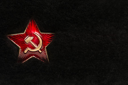 lenin: Russian Red Star with Hammer and Sickle on Fur