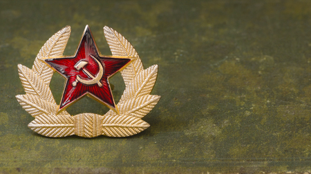 Russian Red Star with Hammer and Sickle photo