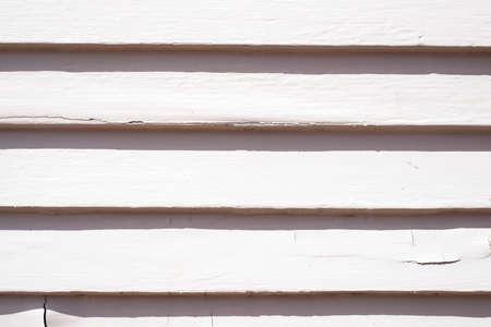 siding: texture of white siding, house wall, grungy, horizontal