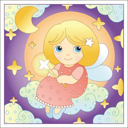 fairy: Fairy