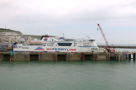english channel: DOVER, UNITED KINGDOM, JUNE 20, 2015: Ferry boat docked in the Port of Dover in the English Channel, England Editorial