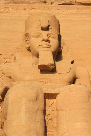 colossal: Colossal statues of King Ramses II at the  Sun Temple, Abu Simbel in Egypt