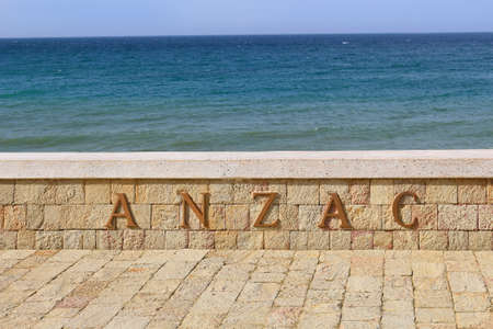 world war 1: Sign commemorating Anzac Cove, Turkey a scene of one ofthe bloodiest campaigns of World War 1 in the Gallipoli Peninsula on the Aegean Sea Stock Photo