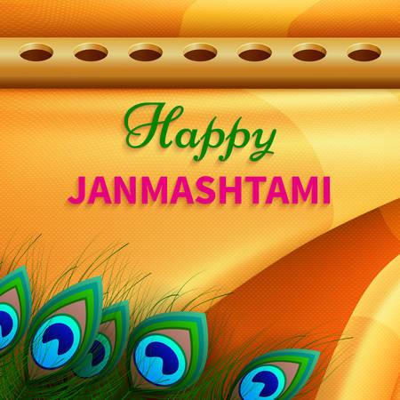Holiday Symbols Krishna Janmashtami.Vector background, peacock feather, flute Vector illustration
