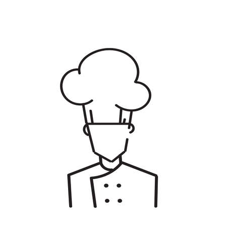 hand drawn doodle chef vector icon illustration