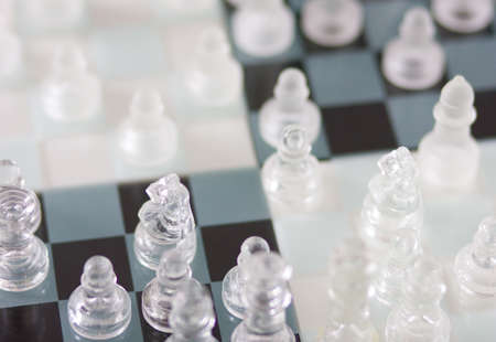 A game of chess photo