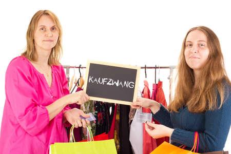 shopaholism: People on shopping tour: shopaholism Stock Photo