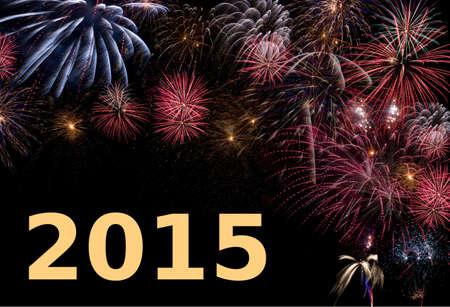 Feliz A�o Nuevo 2015 Foto de archivo - 17166396